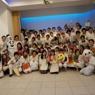 ホワイトクリスマス会