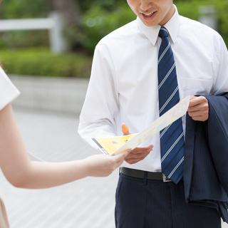 【アルバイト】急募のお知らせ!時給のイイバイト探している方!