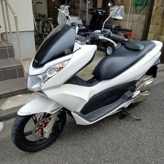 7i67z 販売終了 バイク屋 乗り出し総額219,460円★PC...