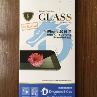 ラスタバナナ iPhone6s/6/7用 液晶保護フィルム ドラゴ...