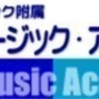 岸和田で芸能界で夢を掴みたい方 芸能最大手サンミュージックアカデミ...