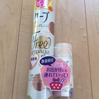 ★ケープ ヘアスプレー フリーアレンジ★  無香料 プチ缶付