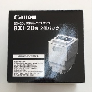 Canon FAX用インク