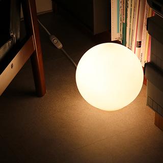 【美品】間接照明 ボールランプ