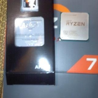 Ryzen 1800X とM/B(CrossHair VI Hero)