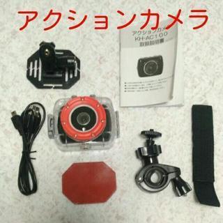 カイホウジャパン アクションカメラ