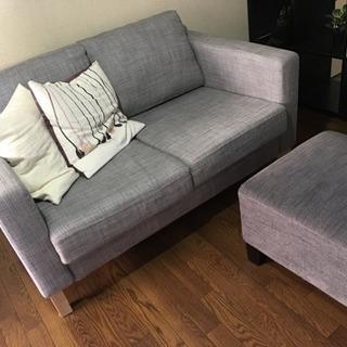IKEAソファ+足置き (早く引き取れる方優先)