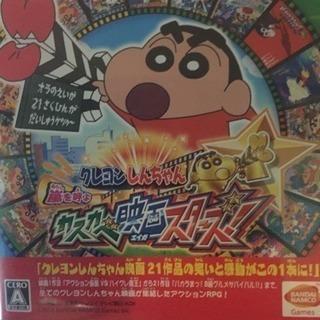 3DSクレヨンしんちゃん新中古