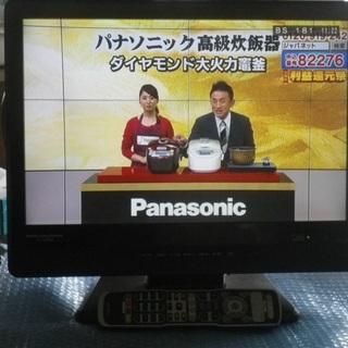 日立 液晶テレビ 19L-X500 2,010年製 地デジ BS,...