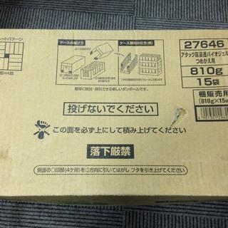☆★超お買い得 洗剤 アタックバイオジェル 詰め替え用810g ...