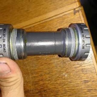 アルテグラ6700 ボトムブラケット SM-BB6700