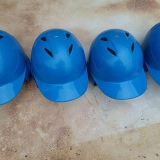 ソフトボール ヘルメット 4点セット サイズL