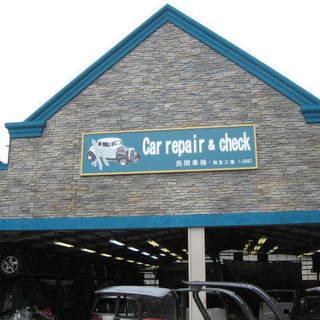 時給 1,200円 納車・引き取り、リサイクルパーツの作製、整理、発送準備等のお仕事です!創業32年 地元に密着した会社です。 - 軽作業