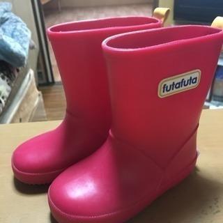 値下げしました❗️女の子用 雨靴 15センチ