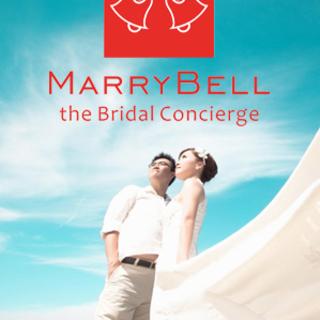 婚活は仲人型の結婚相談所、マリーベルへ。