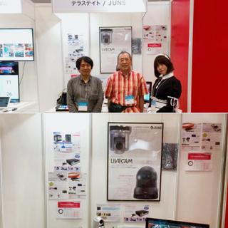 【企業キャンペーンお手伝い】◆5h30で日給1万円!!◆11月1...