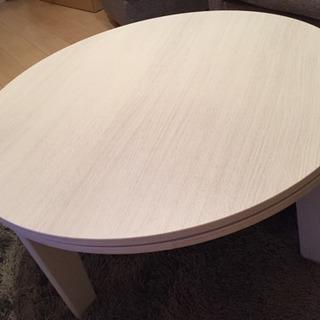 ★ホワイト木目調ローテーブル(こたつ)