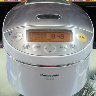 【ハンズクラフト博多店】Panasonic パナソニック 1.0L...