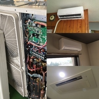 《ルームエアコン修理・取付 ガス漏れ》電気工事 承ります。 ■専門...