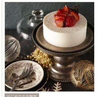 無料のクリスマスケーキ作り