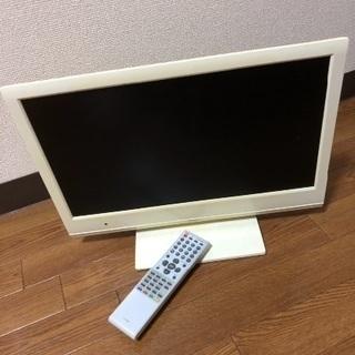 テレビ譲ります