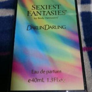 香水 セクシエストファンタジー ダーリンダーリン オードパルファム...
