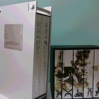 メタルギアソリッド ビジュアルブック+シナリオブック