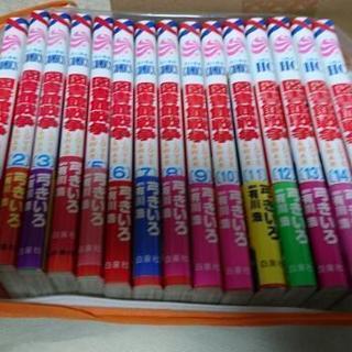 【全巻セット】図書館戦争 全巻セット コミックス