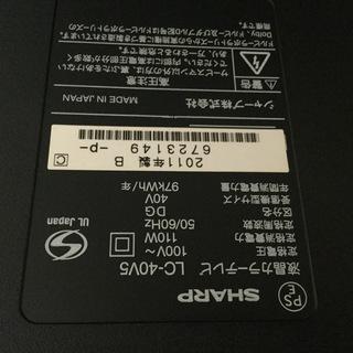 シャープ液晶テレビ(LC-40V5)リモコン付き