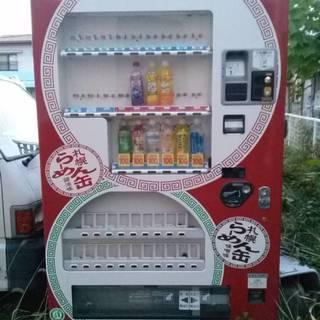 値下げ! 自動販売機 飲料24種類たばこ20種類 商業施設 福利厚...