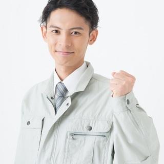【月収34万円以上可☆】CAMを用いた加工プログラムの作成業務※...