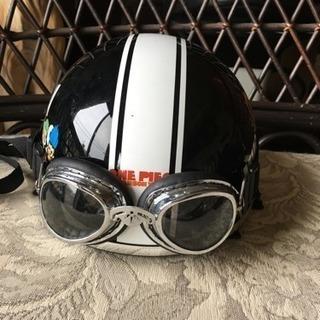 OGKワンピース ハーフヘルメット