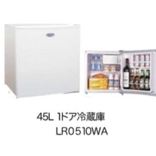 【美品】小型冷蔵庫