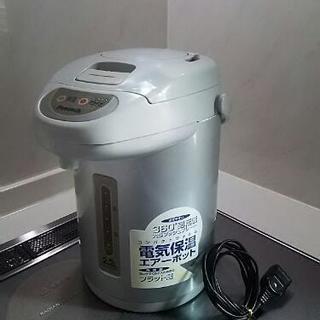 湯沸かしポット2.2L(中古)