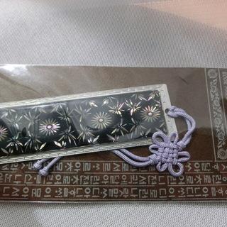 螺鈿ブックマーク 未使用 伝統工芸品 しおり