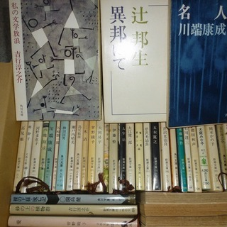 無料 古い「文庫本」 46冊まとめて 超古いです。昔の文庫本はこ...