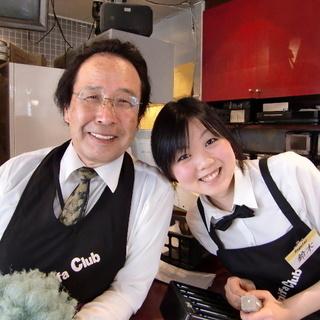 カラオケドレミファクラブ永福町店のアルバイト募集です。