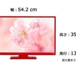 商談中。テレビ。濃いピンク