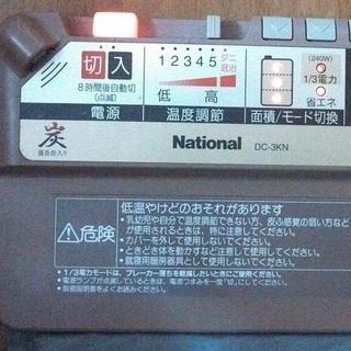 電気カーペット(ヒーター・カバーセットタイプ)3畳相当
