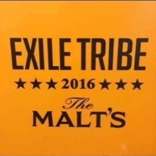 EXILE TRIBE×The MALT'S  仲間で乾杯セットです。