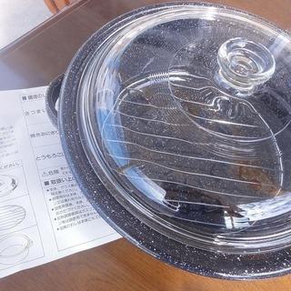 3c226 焼き芋鍋 新古品 引取限定