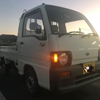 サンバートラック 軽トラ