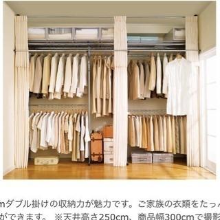 壁収納クローゼット 定価46000円