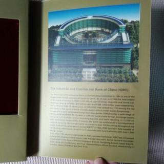 中国 古典 音楽 CD アジアン 民族 外国  − 東京都