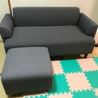 ソファーと足置き格安で譲ります