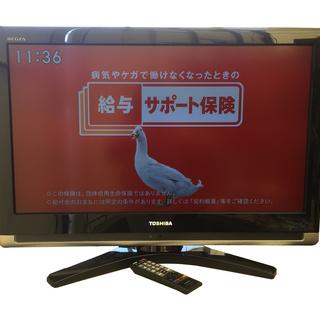 【09年 32インチ】東芝 REGZA 32V型液晶テレビ レグザ