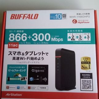 Buffalo  高速wifi ルーター✨Mac/Windows...