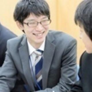 【未経験から始められる個別指導塾講師(≧▽≦)】