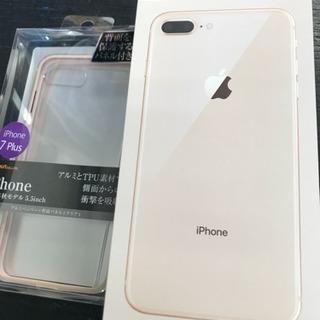 [売り切れ]シムフリー iPhone8 plus 64gb ゴールド