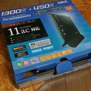 【極美品】wi-fi 無線ルーター 定価9000円ほど